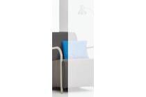 SKANTRAE Satinato Isolatie Veiligheidsglas TBV SKN 665 830x2015mm