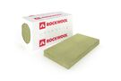 ROCKWOOL Rocksono Base 1200x600x45mm